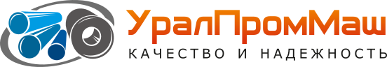 Уралпроммаш